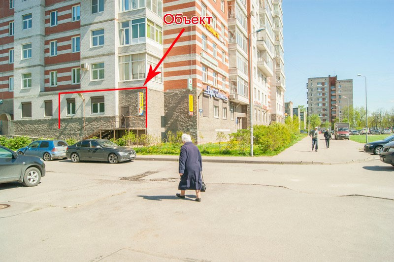 Продажа помещения ул.Народная