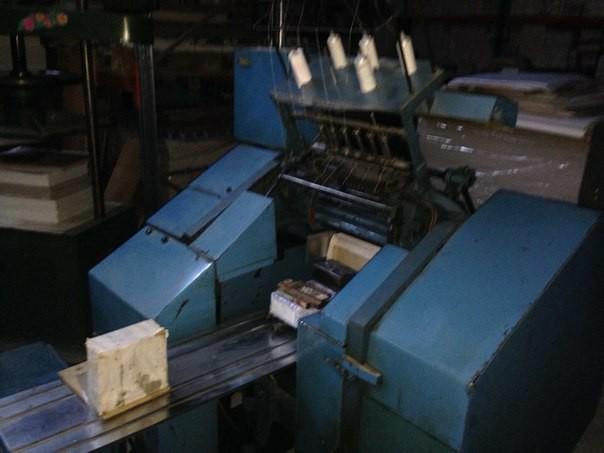 Продажа офсетной типографии