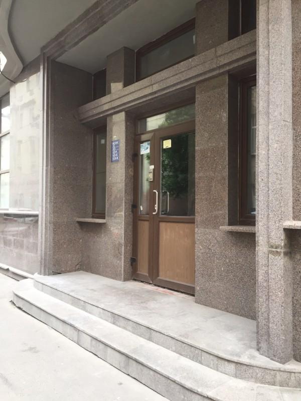 Продажа трёхкомнатной квартиры на ул. Подковырова д16