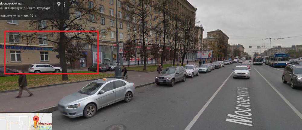 Аренда офиса на Московском проспекте