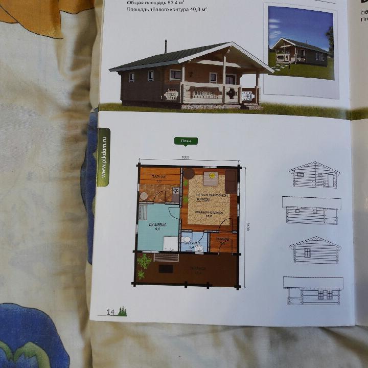 План гостевого дома