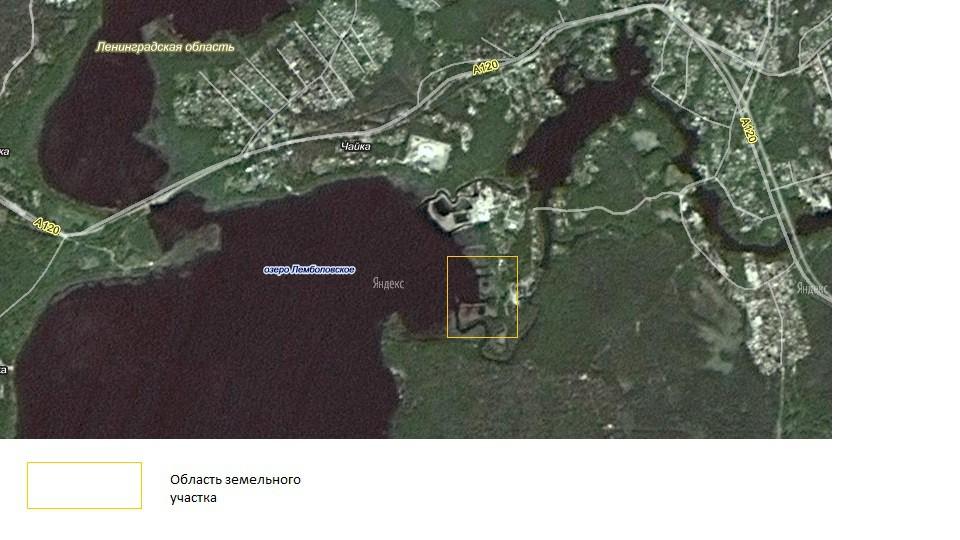 Земельный участок на берегу Лембловского озера