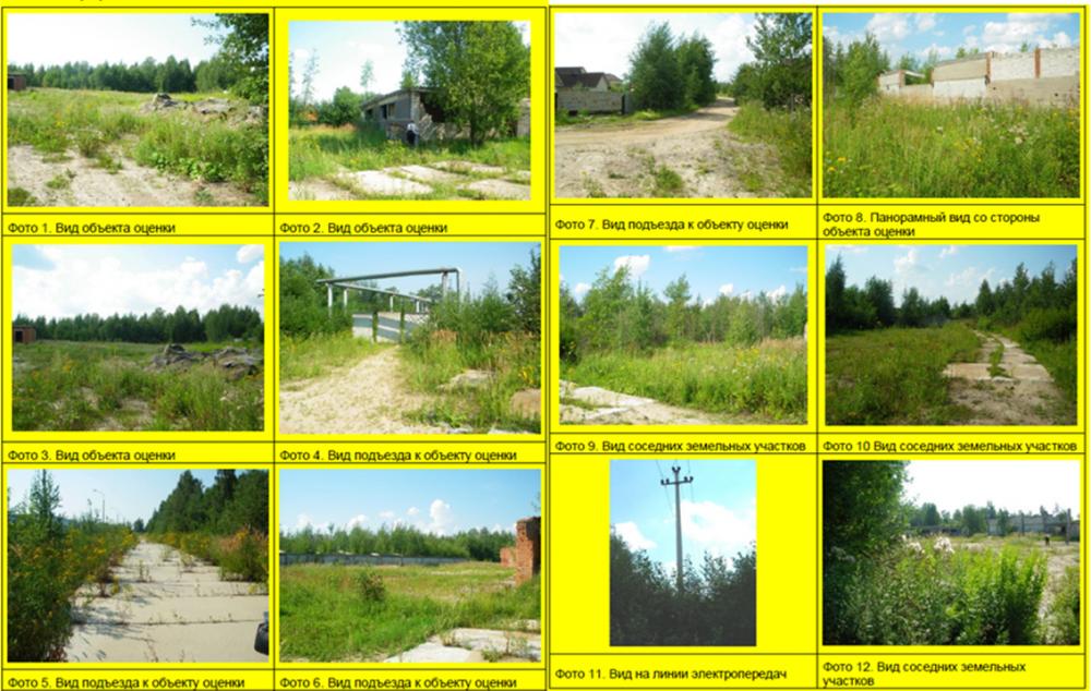 Земли промышленного назначения, Красносельский район, Горелово