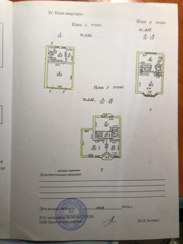 Продажа четырёхкомнатной квартиры в Приморском районе на 1-я Утиная ул д17