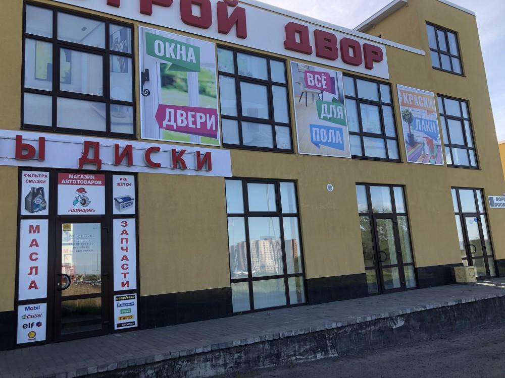Аренда торгового центра на Гостилицком ш., Петергоф