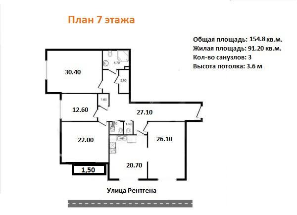 Продажа четырехкомнатной квартиры в ЖК Петроградец, ул. Рентгена, д.19