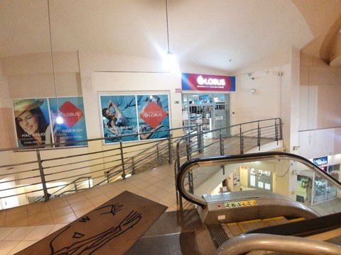 Аренда торгового помещения в ТЦ Бада-Бум