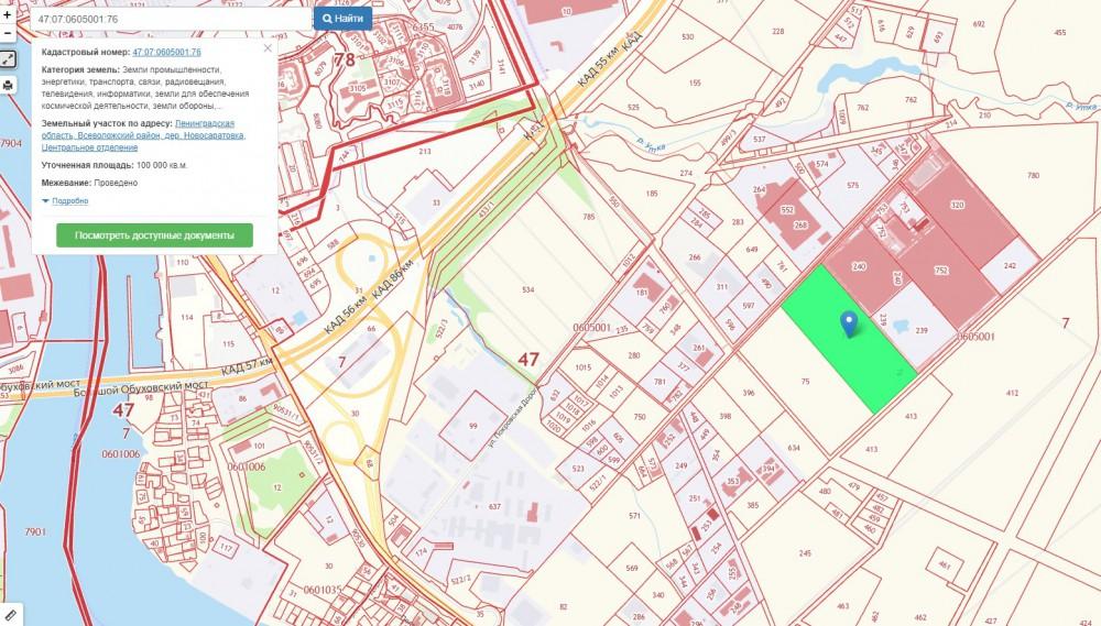 Продажа участка промышленного назначения в Новосаратовке, Уткина Заводь