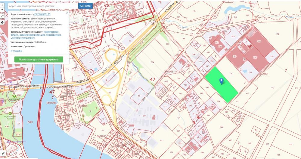 Продажа участка промышленного назначения в индустриальном парке Уткина Заводь