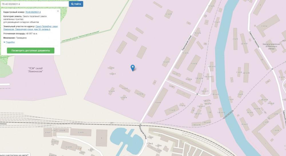 Продажа участка со складским комплексом в Ломоносове